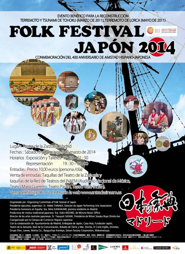 FESTIVAL FOLK JAPON